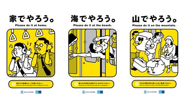 Du học SVIC - Văn hóa ứng xử tại Nhật - đi tàu điện